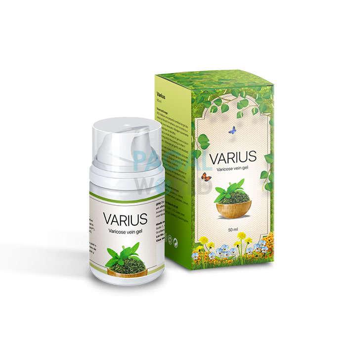 Вариус (Varius)