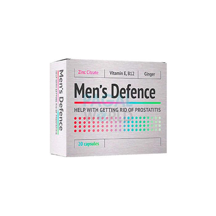 Менс Дефенс (Men`s Defence)