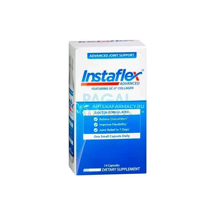 Инстафлекс (Instaflex) ⚪ в Литве