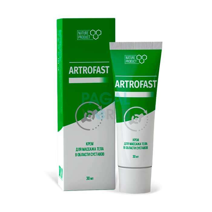 Артрофаст (Artrofast)
