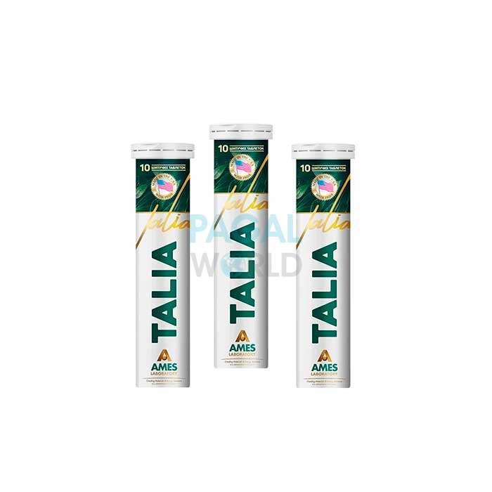 Талиа (Talia)