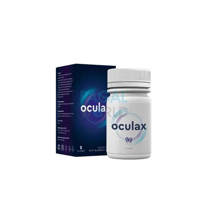 Окулакс (Oculax)